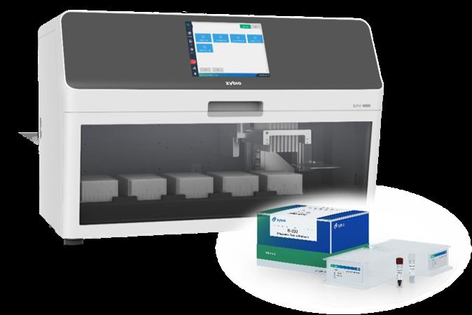 Automate d'extraction d'ARN viral haut débit - CE-IVD