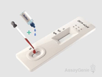 COVID-19 Rapid POC CE-IVD Test (25 tests) - EUA-FDA